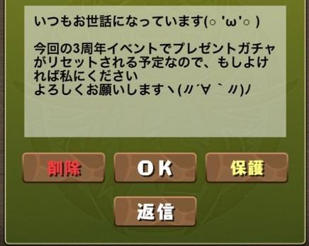 2015y02m19d_212005006