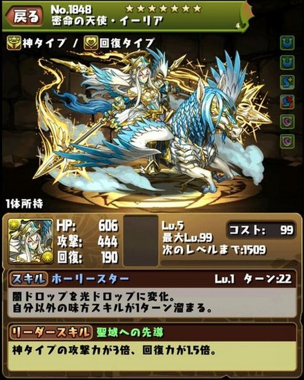 天使と死神4