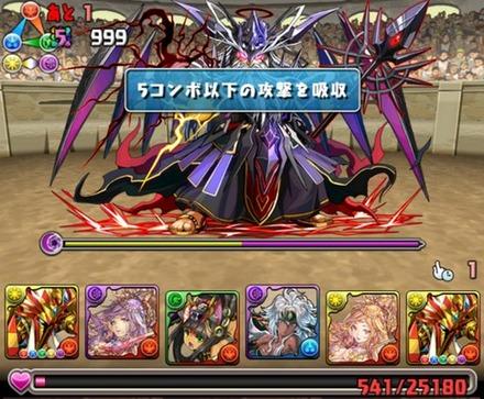 2015y06m12d_002106026