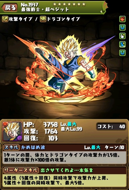 2015-03-14-18-19-52