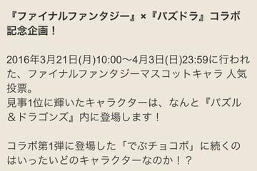 2016-04-05-19-03-53