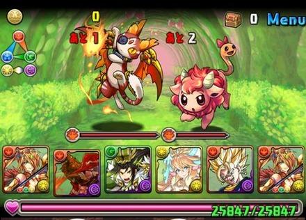 火の猫龍攻略2