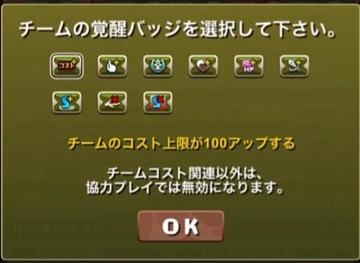 2016y07m01d_212753952
