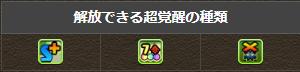 2020y03m18d_190420741