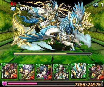 天使と死神2