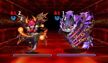 火の護神龍4