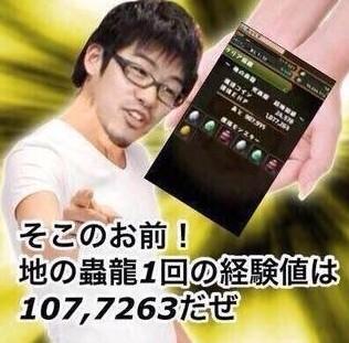 2016y06m09d_150053607