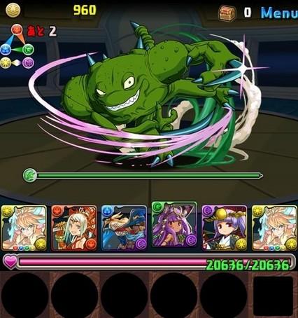 ドラゴンボールコラボ6