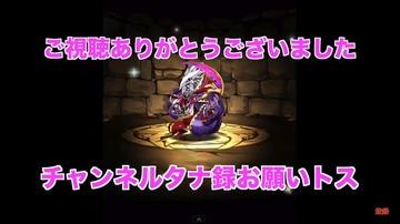 2015y11m15d_000416351