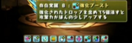 2015y02m22d_172335306