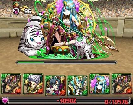 極限の闘技場10
