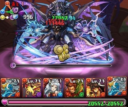 ゼローグ∞降臨ノーコン攻略パーティ3