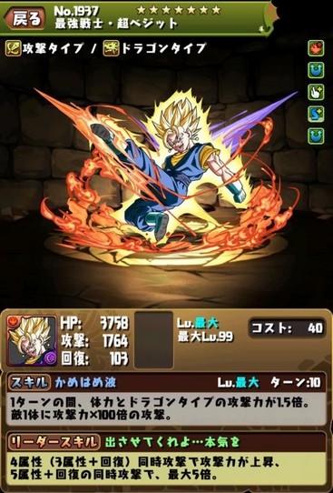 2015y03m23d_202508504