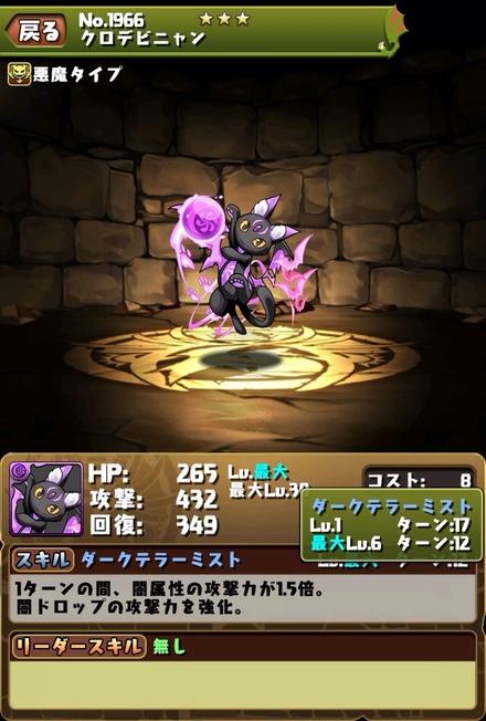 2015-06-13-01-52-06