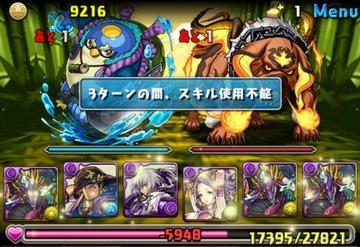 タケミカヅチ降臨3