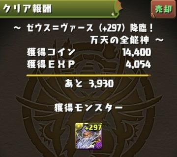 2018y02m10d_150201329