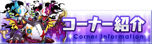 top_corner
