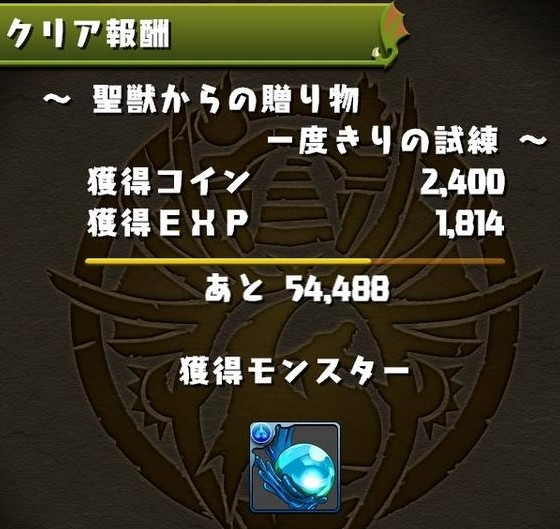 2014y08m29d_001504934