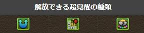 2020y09m29d_203550900