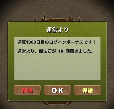 2014y11m16d_060958902