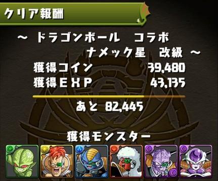 2014y12m29d_002506747