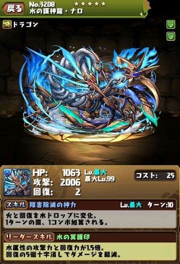 2016y12m05d_002249489
