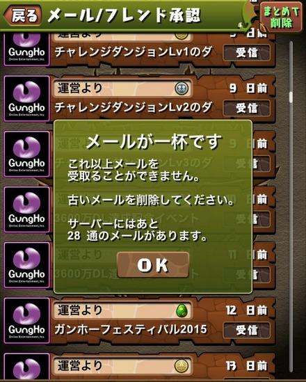 2015y06m23d_225955251