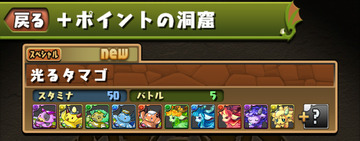 ss01 (1)