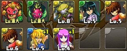 聖闘士星矢コラボガチャ4