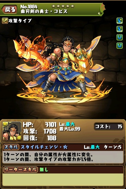 2015-01-09-06-01-49