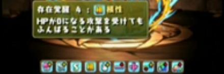 2015y02m22d_172236631