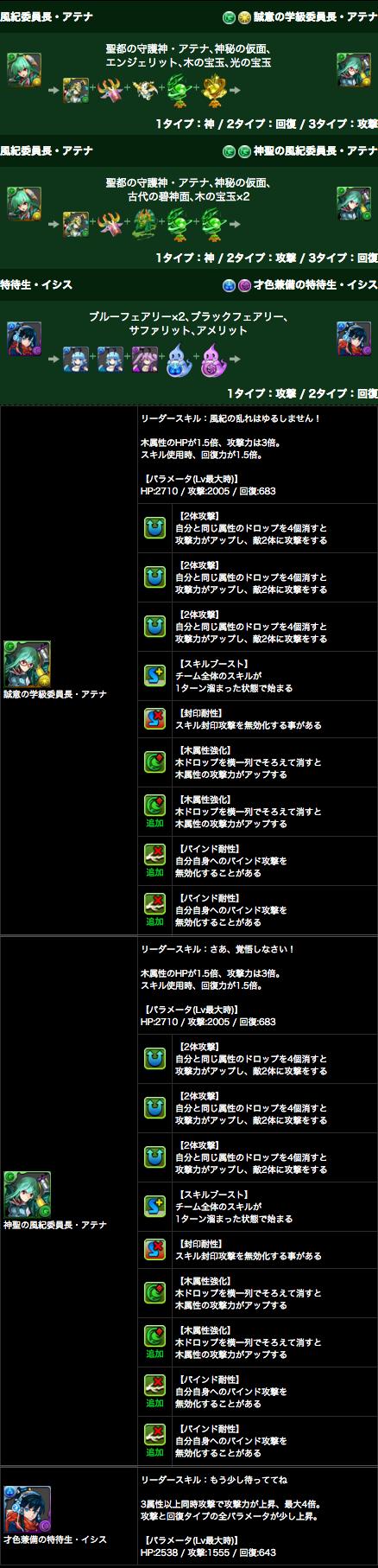 4e660a8e (3)