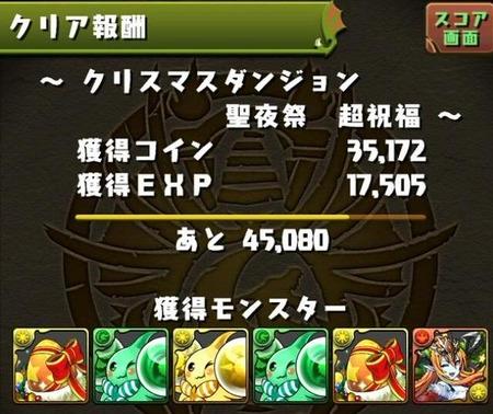 2014y12m15d_005023409
