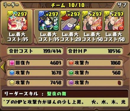 かぐや姫降臨8
