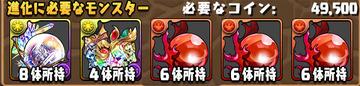 sozai_01