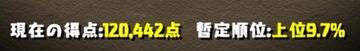 2015y09m13d_231022807