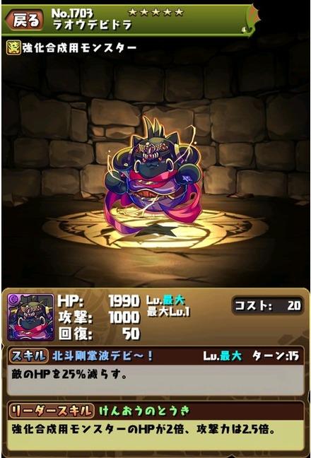 2015y01m24d_060838908