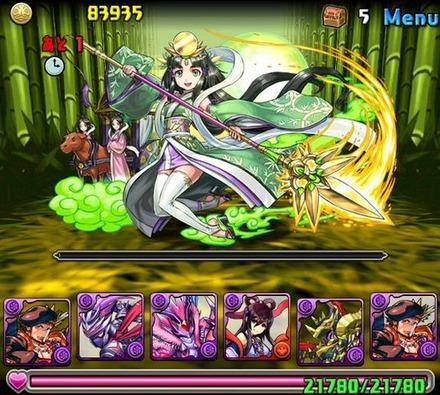 かぐや姫降臨攻略8