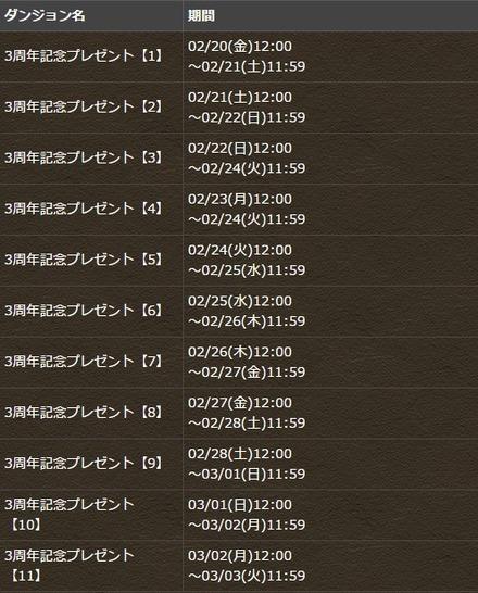 2015y02m19d_150803790