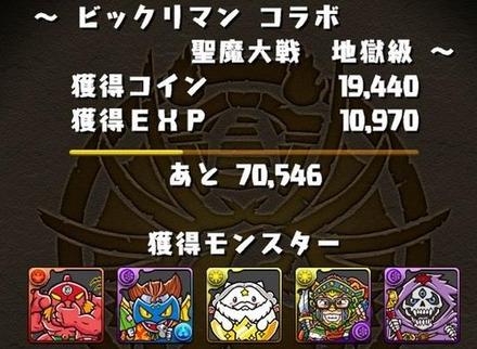 2015y01m19d_001706389