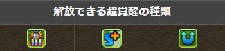 2021y08m27d_182119829