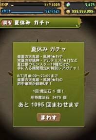 2017y08m07d_115423391