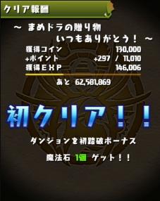 180716-0002