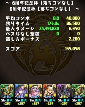 2018y10m01d_011023199