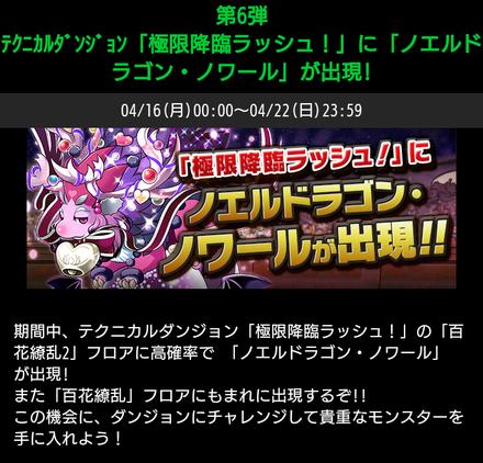 Screenshot_20180413-161103