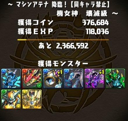 2016y07m22d_011809859