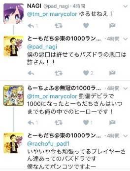 2017y03m19d_051152471