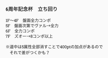 2018y10m01d_011030991