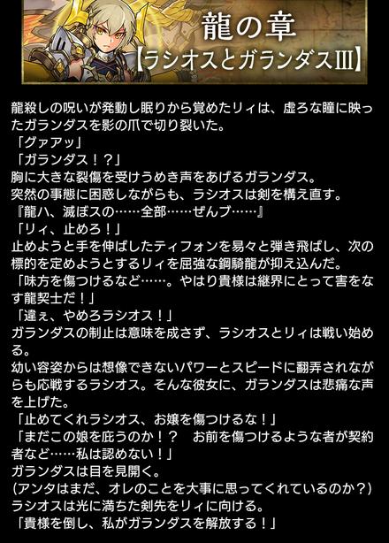Screenshot_20180516-190241~2