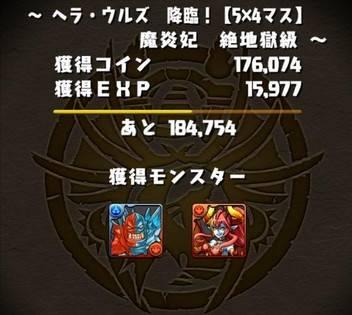 2015y07m27d_002738050